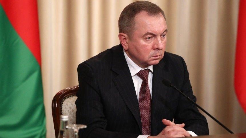 Министр иностранных дел Белоруссии Владимир Макей отметил, что накарте может появиться еще одна, более горячая точка.