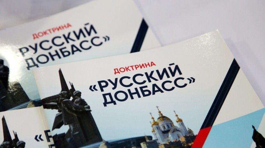 Незалежной неполучится оправдаться пообвинениям, предъявленным Россией, считает председатель «Патриотической ассоциации Донбасса» Алексей Селиванов.