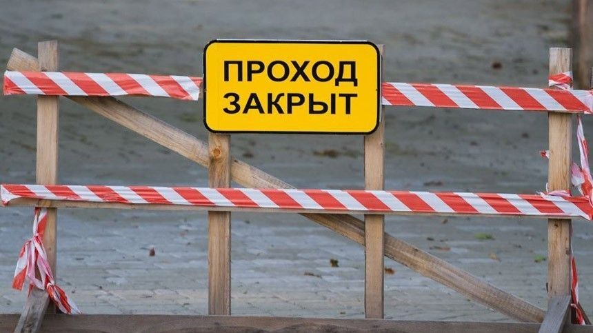 Авария произошла входе плановых испытаний трубопровода воФрунзенском районе.