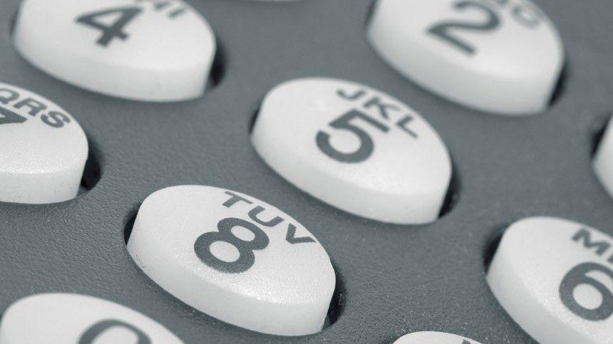 Запервое полугодие 2021 года встране продано свыше трех миллионов таких мобильных устройств.