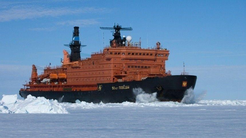 Вице-премьер РФЮрий Трутнев всвоем выступлении отметил инвестиционную привлекательность арктических территорий.