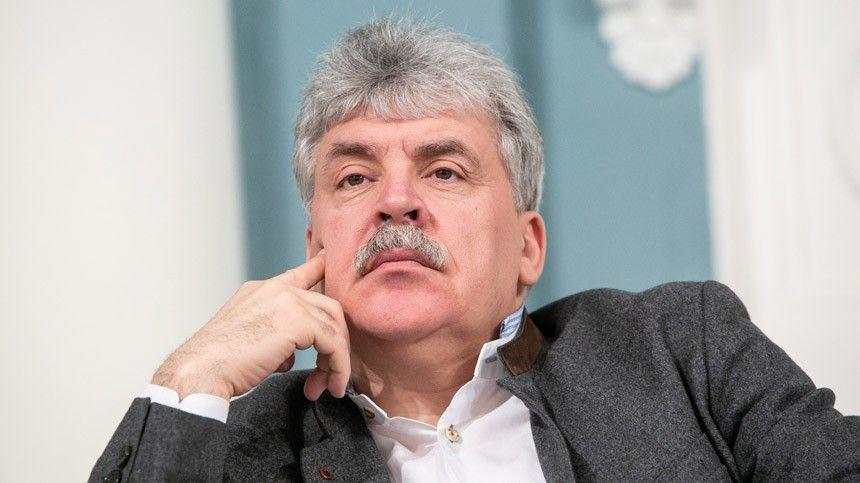 Адвокаты Ирины Грудининой считают, что вошедший вфедеральную тройку отКПРФ предприниматель хочет получить депутатскую неприкосновенность, втом числе для усиления давления наэкс-супругу.