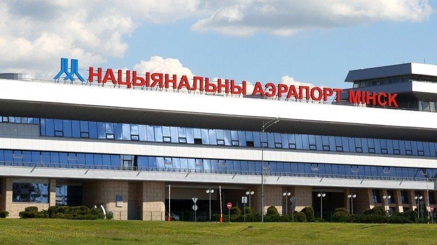 Также самолеты начнут чаще летать вМинск изСочи иКраснодара.