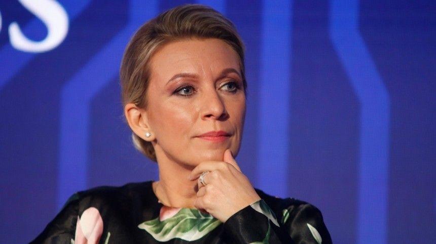 Официальный представитель МИД РФнапомнила Роману Цимбалюку оязыковой квоте Незалежной.