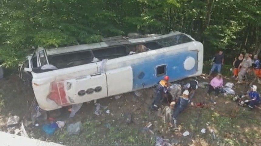 Кадры сместа аварии предоставили вМВД порегиону.