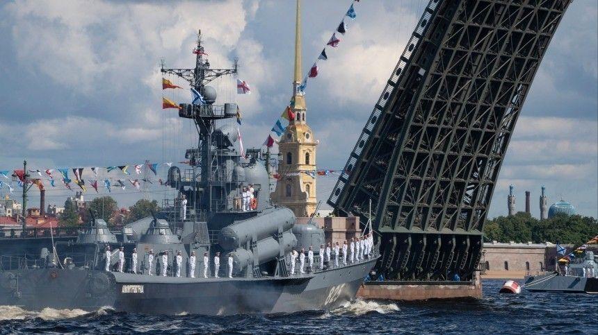 Президент будет присутствовать наторжественном смотре кораблей иморской авиации.