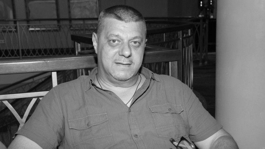 Осмерти Алексея Мускатина сообщил Андрей Разин.
