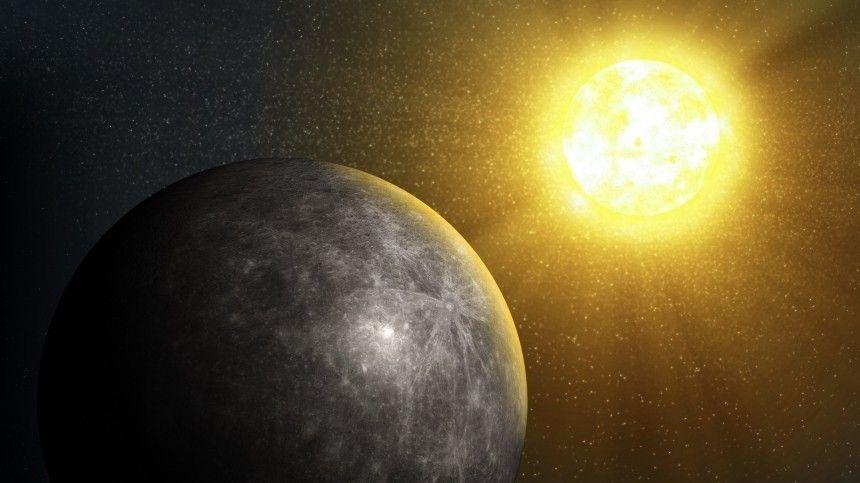 Астролог Алена Никольская рассказала оплюсах иминусах самого красивого положения планеты.