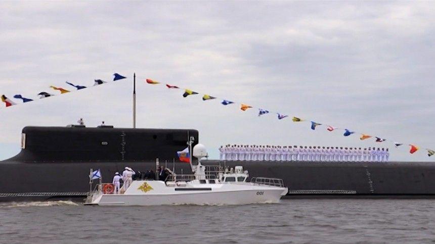 Президент России прибыл вПетербург, чтобы принять главный парад, посвященный празднику.