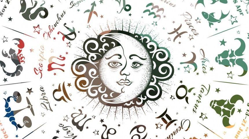 История астрологии уходит корнями вДревний Вавилон.