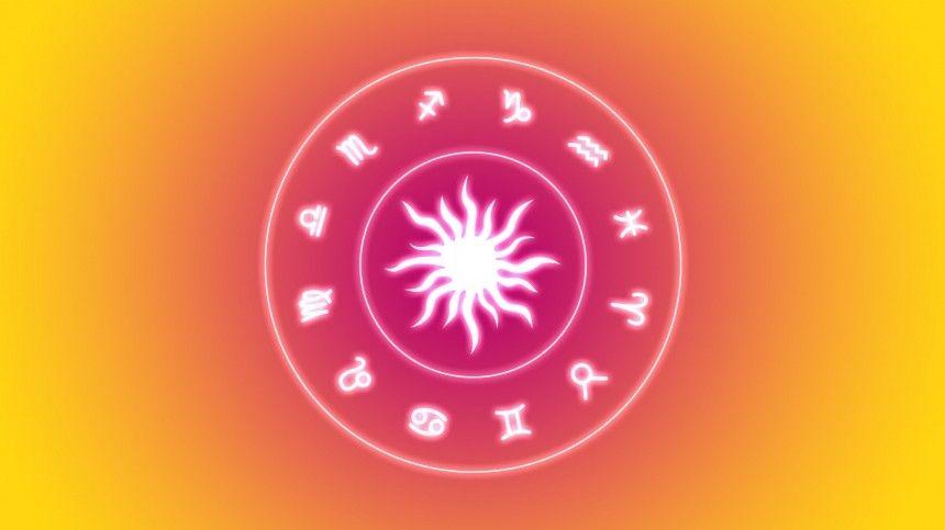Ежедневный гороскоп на5-tv.ru: сегодня, 26июля, убывающая Луна вРыбах сулит представителям многих знаков зодиака удачный день для финансовыхдел. Звезды призывают небояться рисковать.
