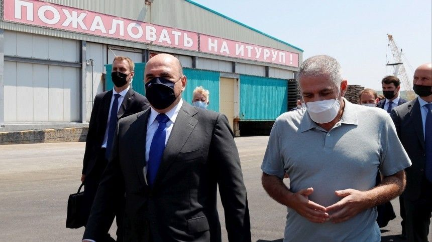 Пословам премьер-министра РФ, это позволит сделать острова привлекательными для зарубежных инвесторов.