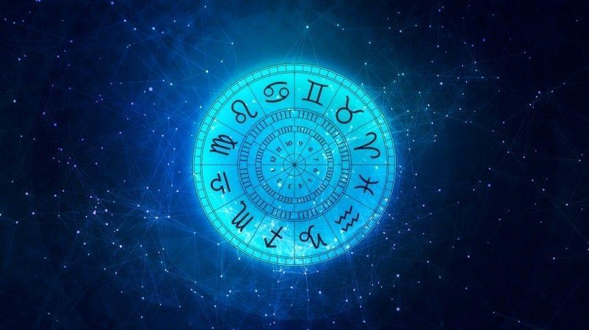 Повышение наработе, перемены налюбовном фронте ирасставания: астрологи рассказали, чего ждать представителям всех знаков зодиака доконца года.