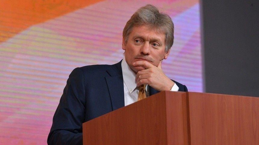 Пресс-секретарь президента РФДмитрий Песков также объяснил, кто должен поставить точку вмноголетнем территориальном споре между российской ияпонской сторонами