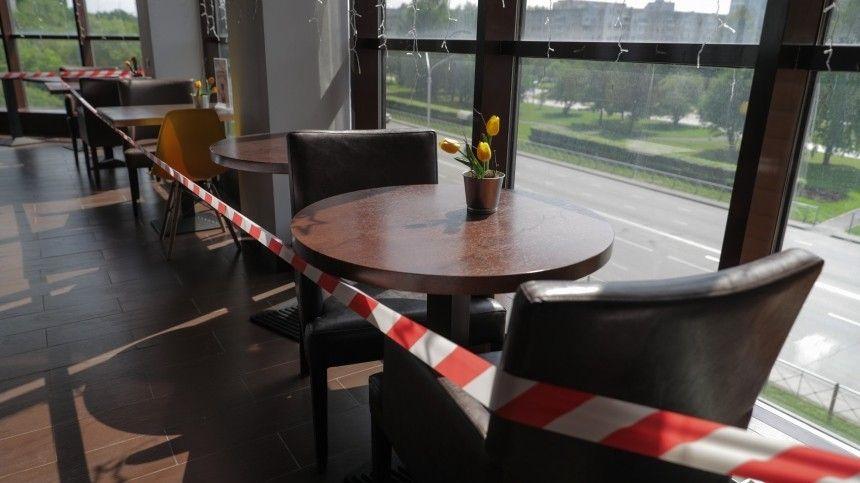 Фудкорты Петербурга возобновляют работу после COVID-ограничений
