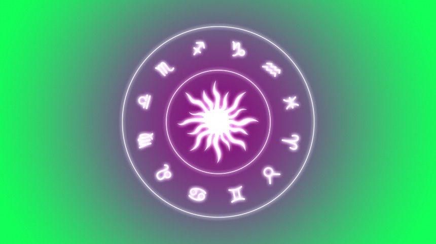 Гороскоп на сегодня, 31 июля, для всех знаков зодиака