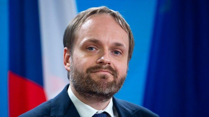 Глава МИД Чехии рассказал о возможности наладить диалог с Россией