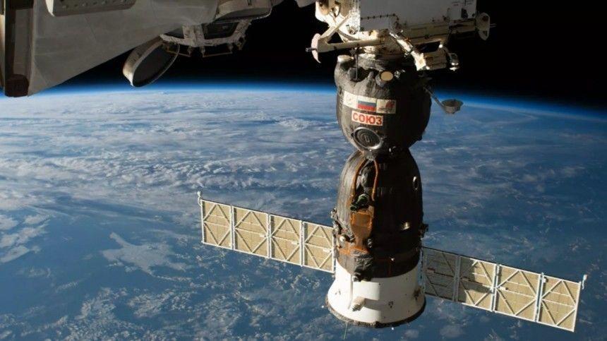 Ранее сообщалось, что дыру вкорпусе космического корабля проделал человек, незнакомый сего конструкцией.