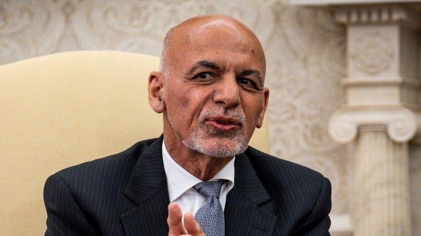 Беглый президент Афганистана выступил с обращением к народу