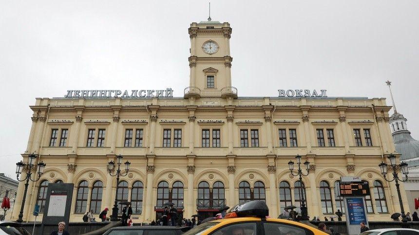 Пропавшего под Иваново 10-летнего мальчика нашли в Москве на вокзале