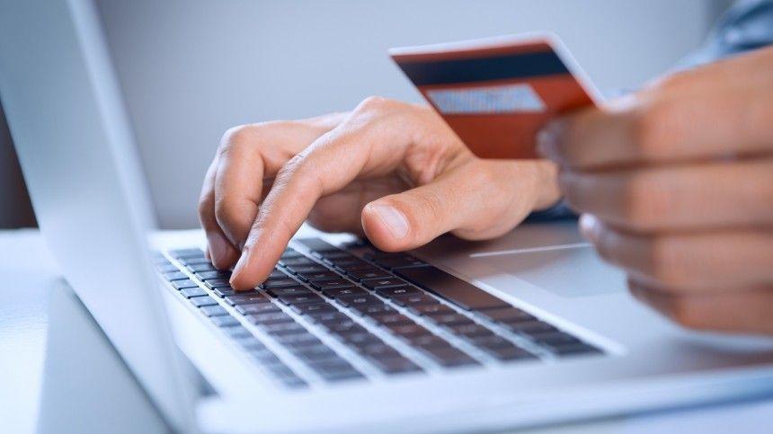 Ксервису чарджбэка подключились уже более 130 кредитных организаций.