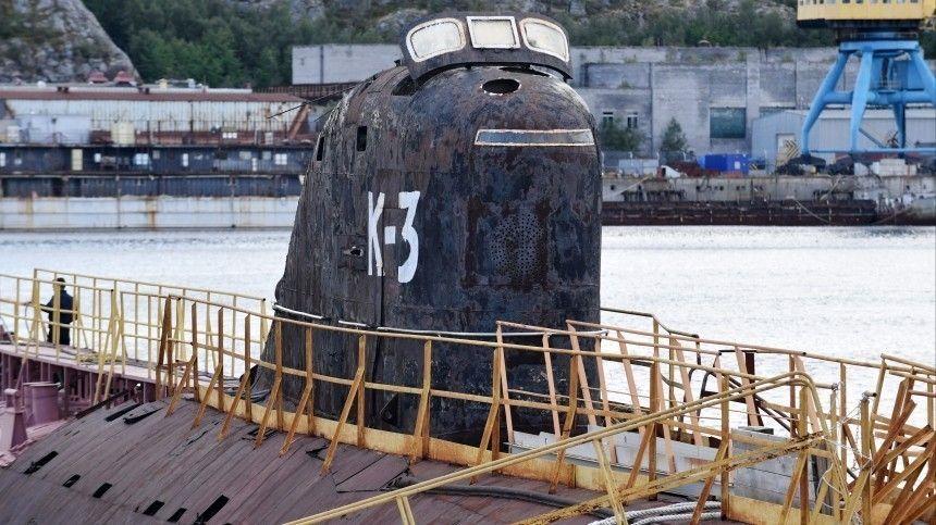 Поржавевшая К-3 уже неможет путешествовать водиночку. Первая атомная подводная лодка давно лишилась своего сердца— атомного реактора.