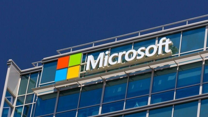 ВMicrosoft сообщили, что вэтотже день для покупки будут доступны новые компьютеры.