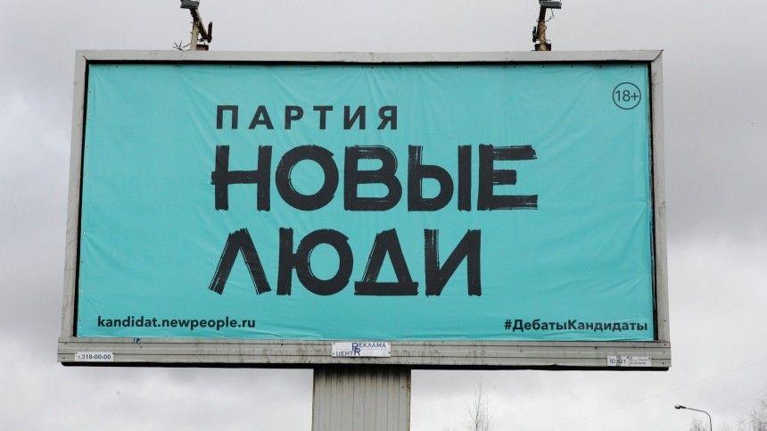 Барановская, Летучая и другие звезды обсудили дискриминацию женщин