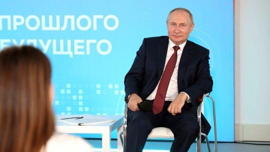 Как сбываются мечты: Уроки Путина зажгли огонь в сердцах школьников