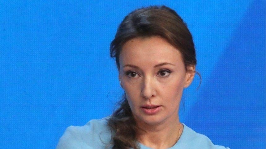 Анна Кузнецова предложила запустить программу наставничества для детей-сирот