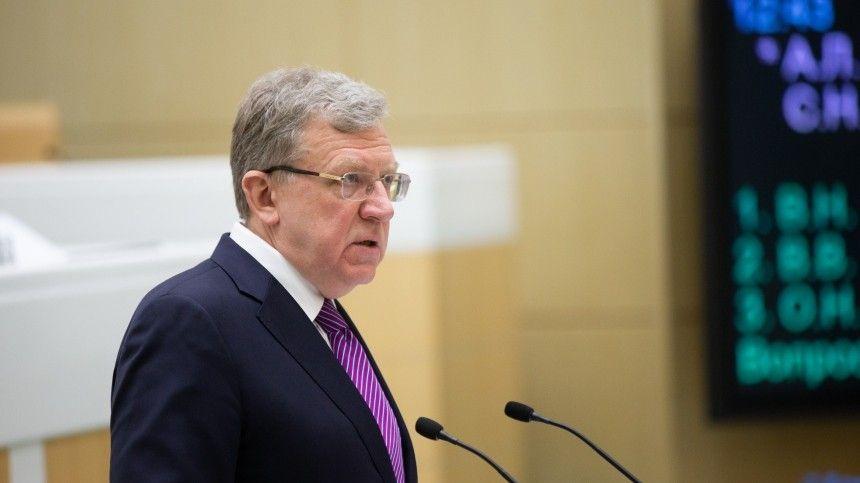 Помнению главы Счетной палаты, госкомпании вредких случаях становятся экономическими иинновационными драйверами.