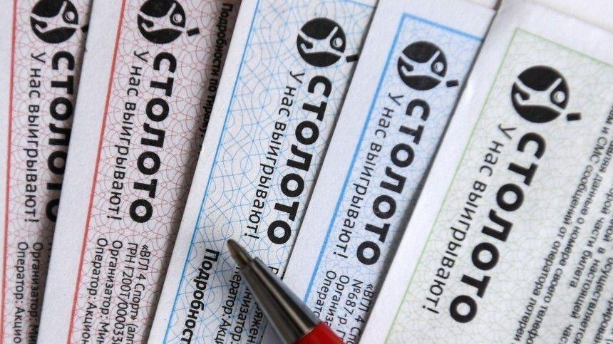 Государственные лотереи под брендом «Столото» продолжают наращивать отчисления вподдержку отечественного спорта.