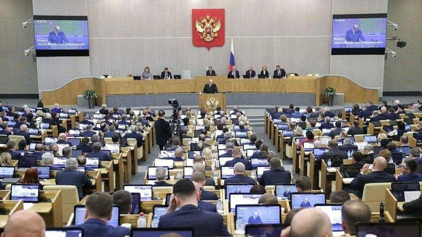 ВЦИОМ рассказал о предпочтениях россиян в преддверии выборов в Госдуму