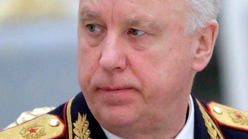 Бастрыкин поручил проверить законность задержания россиянина в аэропорту Чехии