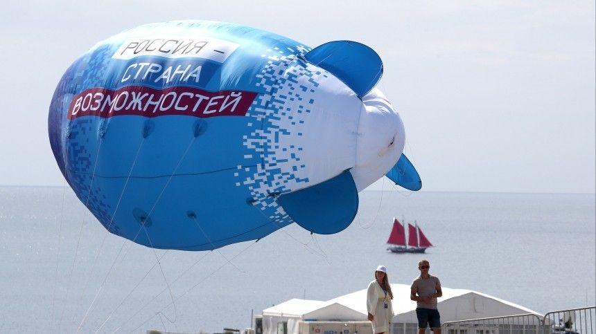 В Крыму завершился фестиваль Таврида. АРТ