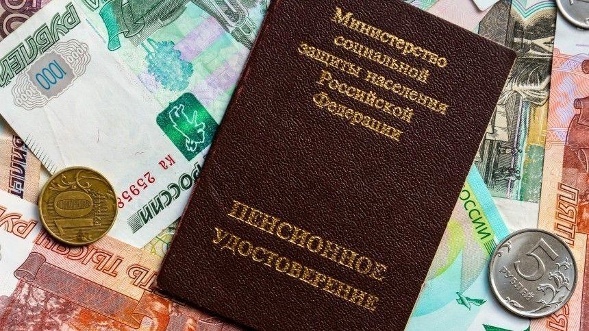 Кроме страховой инакопительной части россияне получают множество пособий, которые зависят нетолько оттрудового стажа.