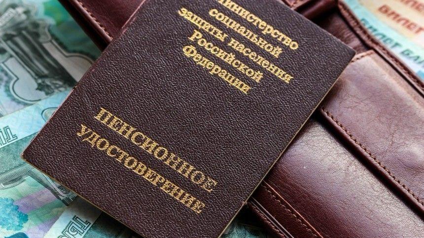 Вице-премьер озвучила изменения взаконодательство попредложения «Единой России».