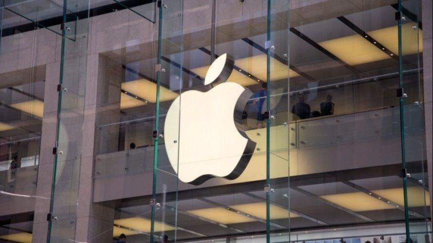 Какие новинки представит Apple на презентации 14 сентября