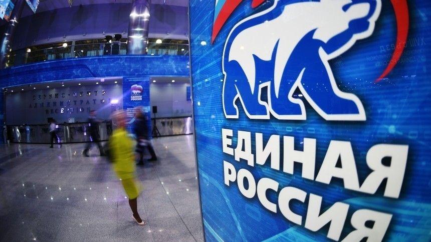 Путин отметил заслуги Единой России в развитии страны