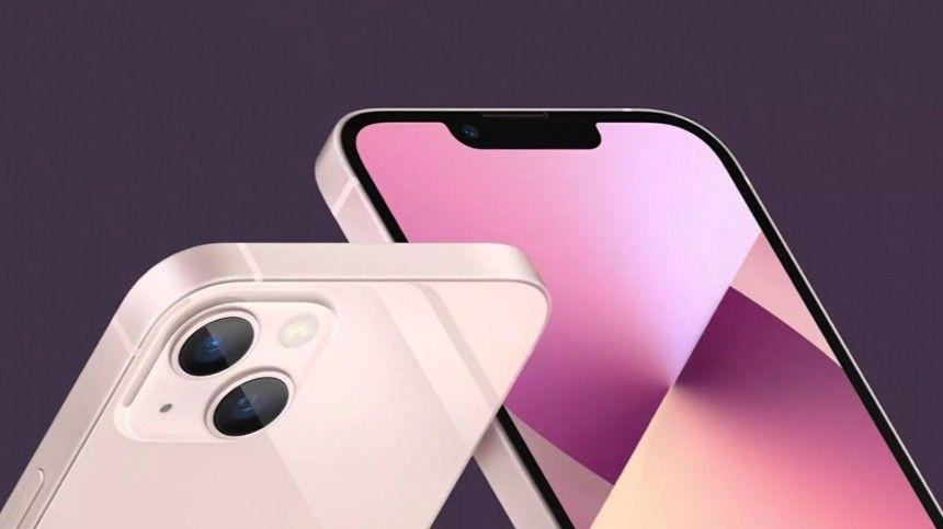 Предзаказ нановые смартфоны «яблочной» компании вРоссии стартует 22сентября.