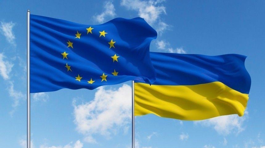 Транш на600 миллионов евро Киев получит завыполнение данных ранее обязательств.