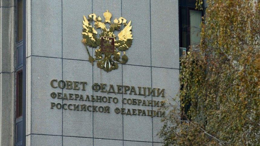 ВЕвропарламенте заранее готовятся непризнать результаты близящихся выборов вгосдумуРФ.