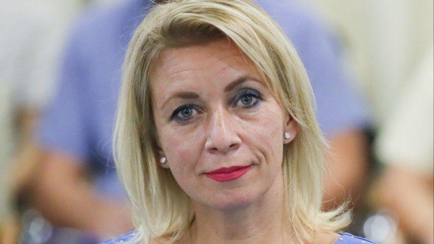 Представитель российского МИДа назвала разрыв контрактов привычным делом для Франции инапомнила оботмене соглашения сРоссией подвум авианосцам «Мистраль» в2015 году.