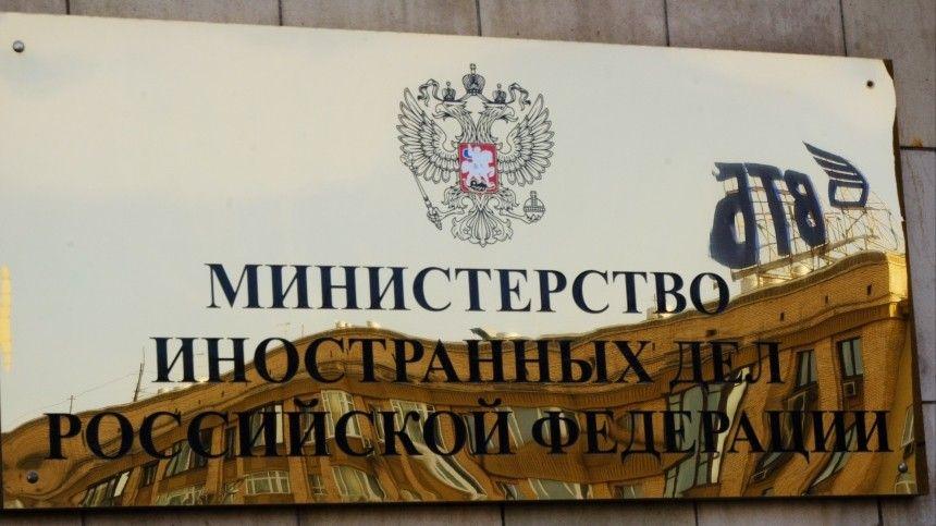 Накануне вБрюсселе приняли документ, призывающий непризнавать приближающиеся выборы вГосударственную ДумуРФ.