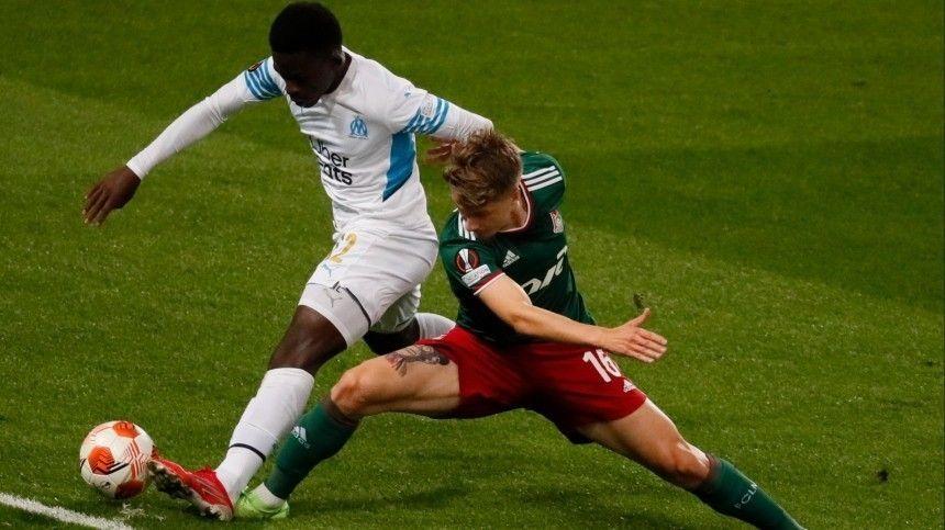 «Локомотив» сыграл вничью сфранцузским «Марселем» вматче Лиги Европы