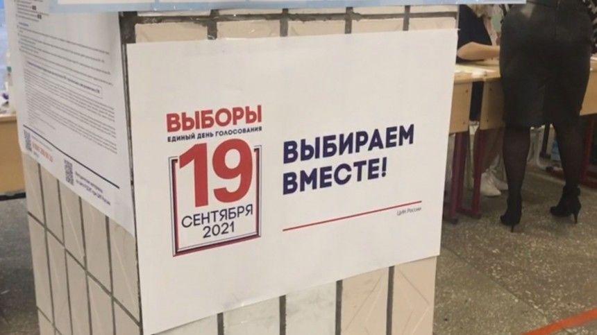 ВРоссии выбирают депутатов Госдумы ирегиональных Законодательных собраний, атакже глав ряда субъектов страны. Впервые вистории выборы будут длиться три дня— с17 по19сентября.