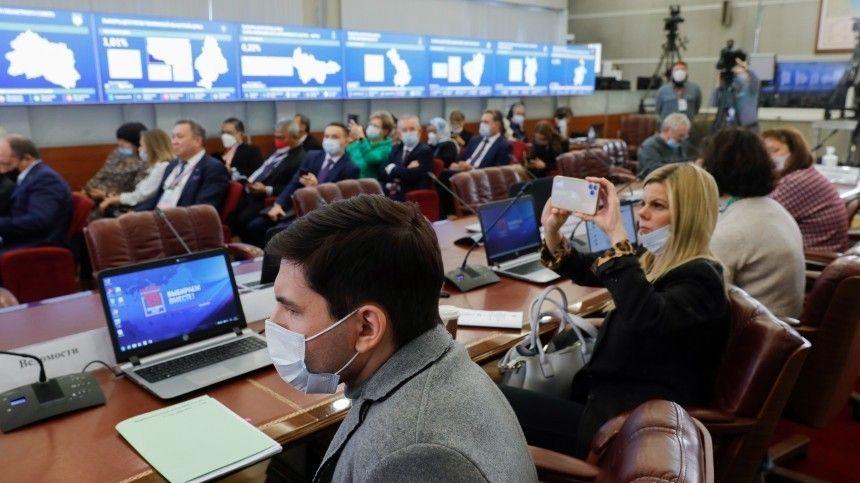 Председатель комиссии Элла Памфилова напомнила, что вэти дни необходимо жестко придерживаться установленных правил.