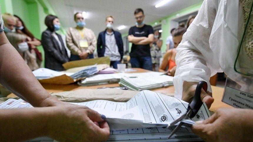 Трехдневное голосование водном изнаиболее дальних регионов России завершилось в11 утра помосковскому времени.