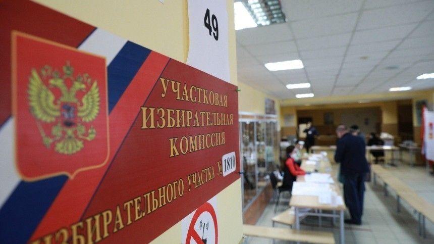 Свою работу еще продолжают избирательные комиссии вКалининградской области.
