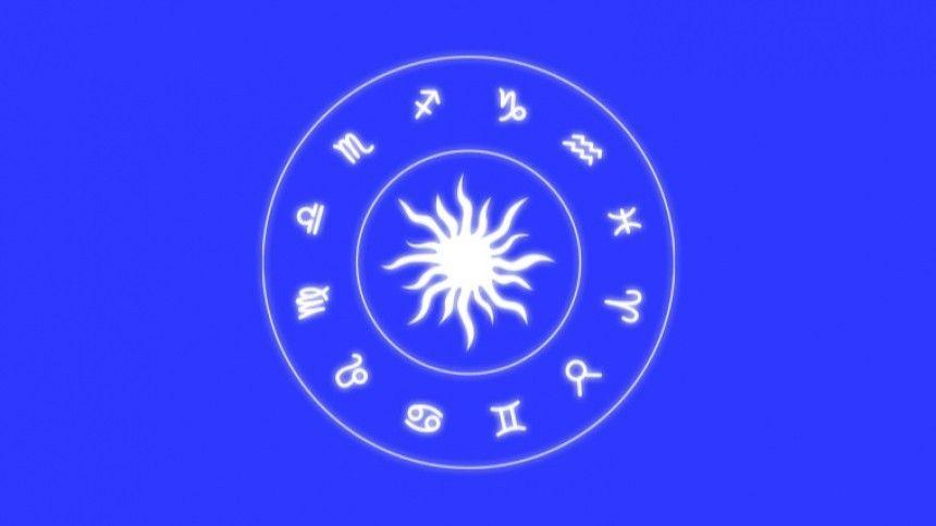 Ежедневный гороскоп на5-tv.ru: сегодня, 20сентября, Луна вРыбах сулит приятные перемены. Избегайте повозможности ссор иконфликтов. Вовсем ищите позитив.